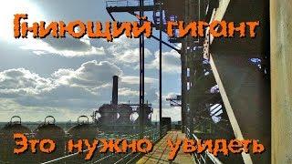 Заброшенный город ИЗ ЖЕЛЕЗА - Покинутый Мир