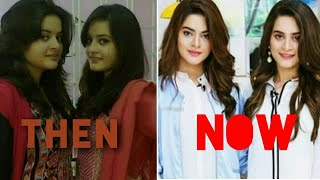 Twin Sisters Aiman Khan and Minal Khan Shocking Transformation in 6 Years I Then and Now 2018