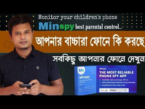 Advanced mobile monitoring software | Parental Control App | Minspy Best Parental Control App