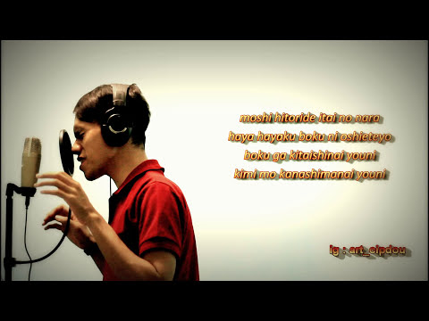 Payung teduh - Akad bahasa jepang karaoke Cover by cipdou