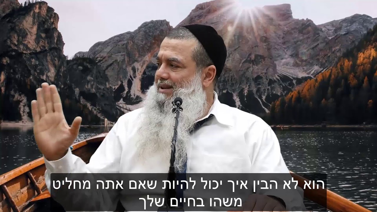 הרב יגאל כהן - יש לכם עוצמה להשתנות HD {כתוביות} - מדהים!