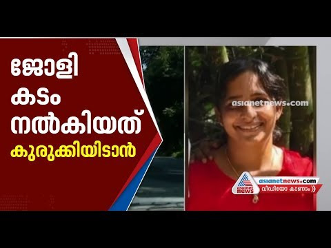 Koodathai murder suspect Jolly have strong financial deals with local politicians