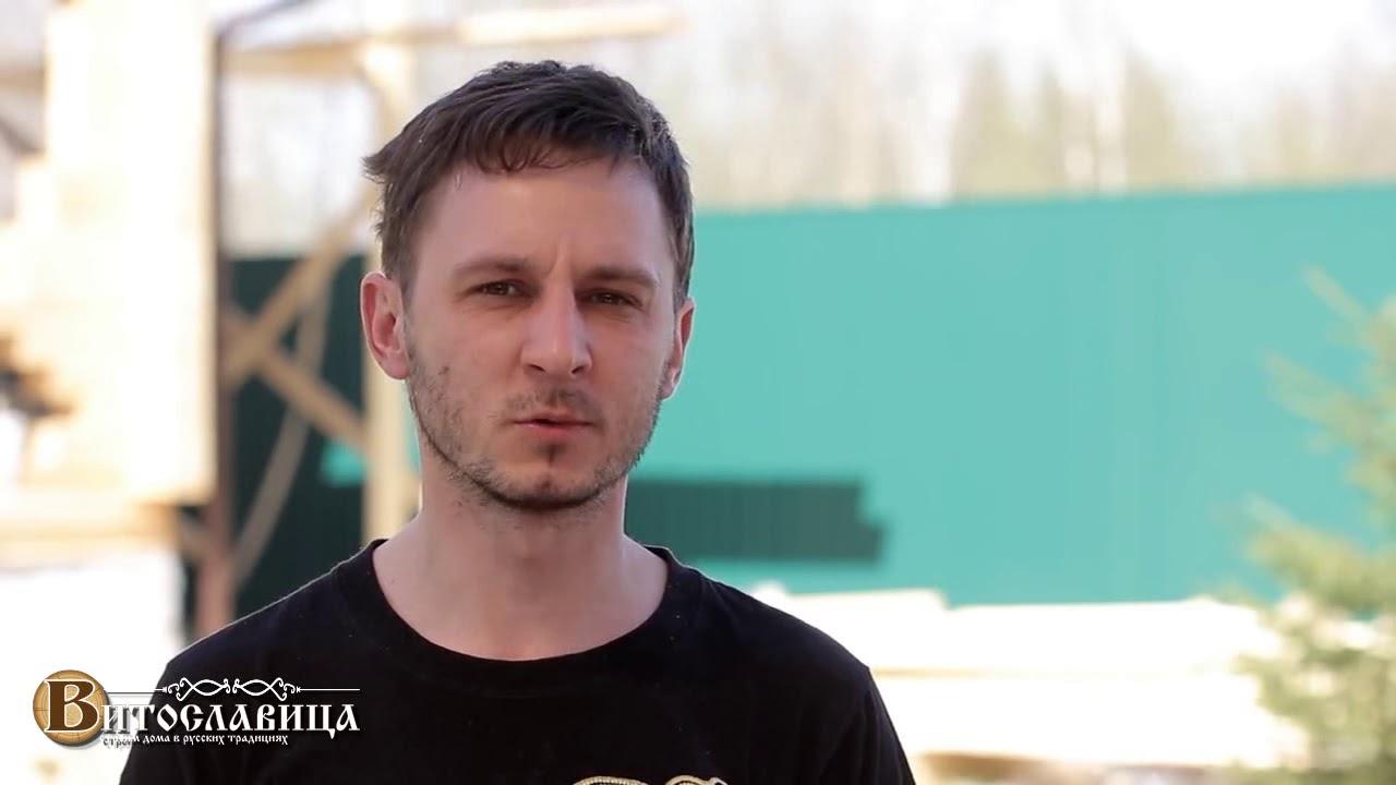 Строительная компания «Витославица» - проект дома «Ладога»