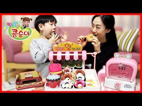 Set the Real Bread! Bakery Shop Toy Family Fun Kid Pretend Playtime NY Toys thumbnail