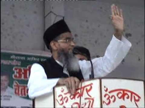Aamir Rashadi Madni Maulana Aamir Rashadi Madni Delivering their Speech In Varanasi