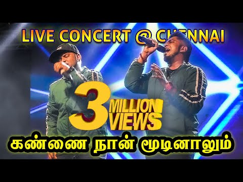 Kannai Naan Mudinalum Video Song   Havoc Brothers Live Show  Chennai  தமிழ் தொலைக்காட்சி