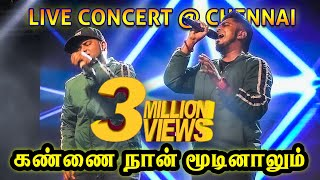 Kannai naan Mudinalum Video Song  | Havoc Brothers (Live Show) | Chennai | தமிழ் தொலைக்காட்சி