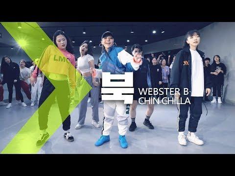 [고등래퍼2] 배연서, 오담률 - 북 (Asian Drum) (Prod. SLO)  / LIGI Choreography.