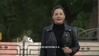 Новостройка - 23 серия: Молодёжная ипотека