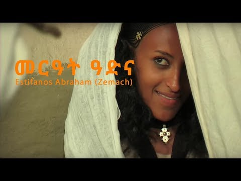 New Eritrean Music video