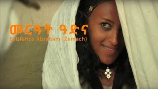 Estifanos Abraham (Zemach) - Mereat Adina | መርዓት ዓድና - New Eritrean Music 2016