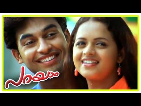Malayalam Movie | Parayam Malayalam Movie | Bhavana,Jishnu Meet Accident
