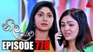 Neela Pabalu - Episode 778 | 28th June 2021 | Sirasa TV Thumbnail
