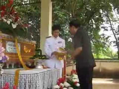 พิธีพระราชทานเพลิงศพคุณพ่อบุญนิธิ สุขรัตน์ 09-11-2556