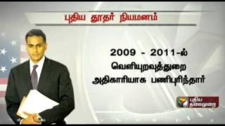 Indian-American, Richard Rahul Verma, to be the next US Ambassador to India
