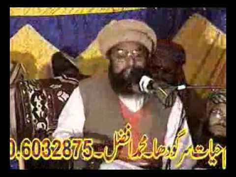 Allama Ahmad Saeed Khan Multani RH 24-2-2011