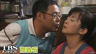 くるみ(斉藤由貴)はパソコンなどを使って必死にお弁当について調べ、風太...