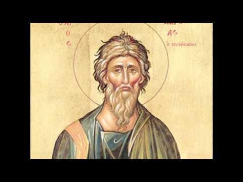 Acatistul Sf Apostol Andrei