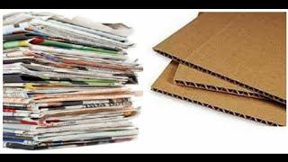 How to make a Basket using Cardboard & Newspaper