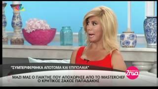 Entertv: Ζάχος Παπαδάκης: Τι λέει για το γεγονός ότι προκάλεσε τον Δημήτρη Σκαρμούτσο;