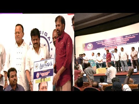 South Indian Cine artist & Dubbing Artistes Union/magazine launch event