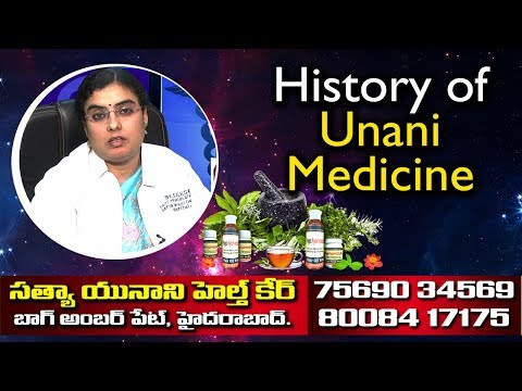 History of Unani Medicine By Dr Vishnu Satya | Satya Unani Health Care | Doctor Plus | M6tv Telugu