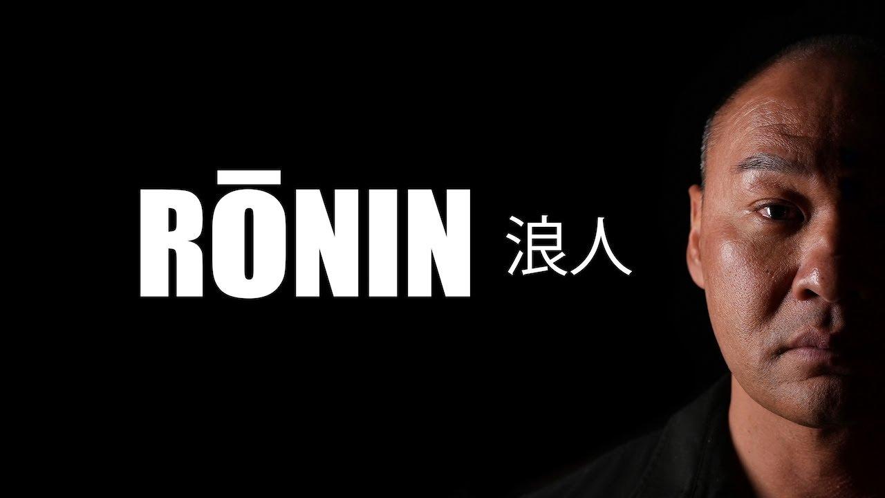 Tu Lam - Rōnin (浪人)