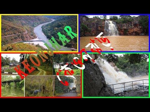 Keonjhar ||  travel guide || Sanaghagara Waterfall || Tourism place in Odisha!
