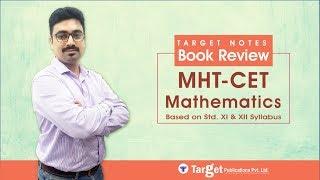 MHT-CET Triumph Maths MCQs Book (Based on XI and XII Syllabus Maharashtra Board)