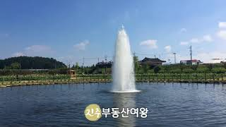 진주부동산여왕의 디지탈사진기초연습 In함안연꽃테마파크