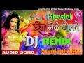 Rang Leke Khelte Gulal Leke Khelte    Holi Special Song    No Voice Tag    By Kannauj Music World