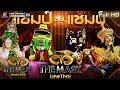 THE MASK LINE THAI | Champ Vs Champ | EP.17 | 14 ก.พ. 62 Full HD