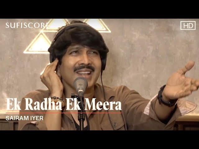 Ek Radha Ek Meera | Sairam Iyer | Lata Mangeshkar | Hindi Love Songs 2020