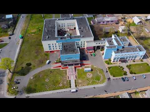 Глусская ЦРБ