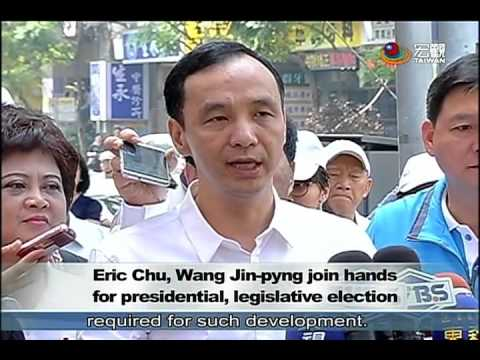 〔2016總統大選〕朱立倫談馬習會Eric Chu, Wang Jin-pyng join hands for presidential, legislative election—宏觀英語新聞