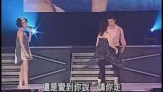 NTSC- Megan Li singing My Love my Fate
