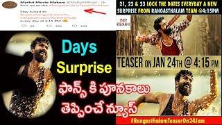 Rangasthalam 1985 Teaser Updates   Rangasthalam Team Surprise Gift For Ram Charan Fans   Samantha