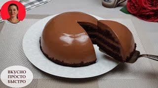 Без Духовки Как БЫСТРО и ПРОСТО Приготовить Очень Вкусный ШОКОЛАДНЫЙ Торт Рецепт SUBTITLES