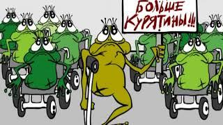 Анекдот-фильм. Лучшие Анекдоты Мультики. Ролик Анекдот Фильм