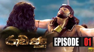 Ravana S02 | Episode 01 14th March 2020 Thumbnail