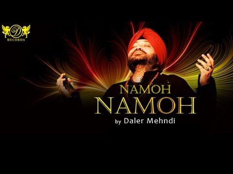 Namoh Namoh | Song Promo | Namoh Namoh | Daler Mehndi | DRecords