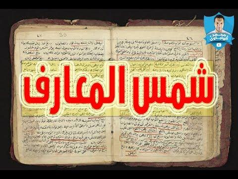 كتاب اصف بن برخيا pdf