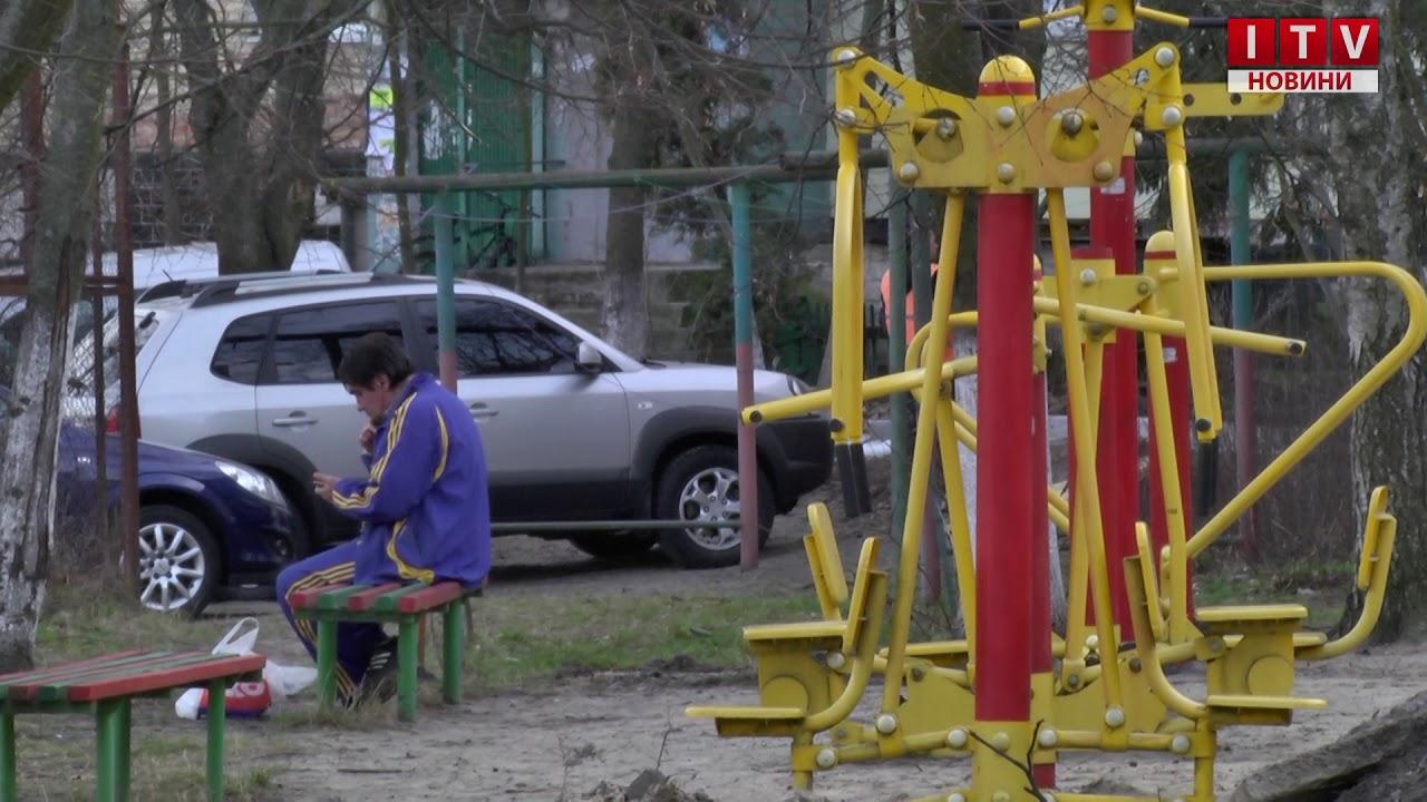 """Картинки по запросу """"В Ірпені триває «флешмоб» з реконструкції дворів"""""""