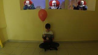 Почему люди боятся клоунов?    Коулрофобия