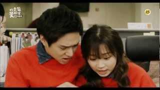 I Wake up Because of You By Kim Seul Gi ft. Go Kyung Pyo