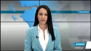 Δελτίο Ειδήσεων | Η Ενημέρωσή σας αλλάζει ώρα | Κάθε βράδυ στις 8.00 !