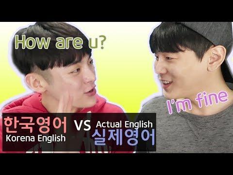 한국영어vs호주영어 실제 영어와의 차이 // How to learn English in Korea
