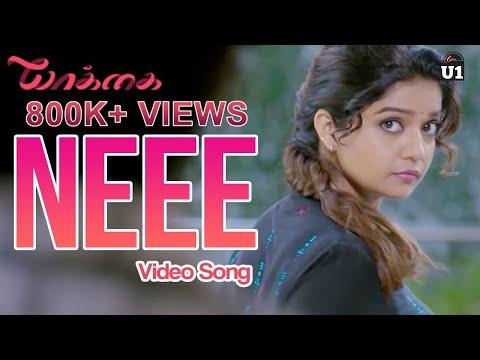 Neee - Yaakkai | Song Video | Krishna,...