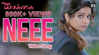 """Presenting the song video of """"neee"""" from yaakkai, starring krishna & swathi. movie directed by kulandai velappan.d song: neee singer: yuvan shankar raja lyri..."""