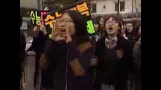 Южная Корея замерла: идёт «ЕГЭ»! (новости)